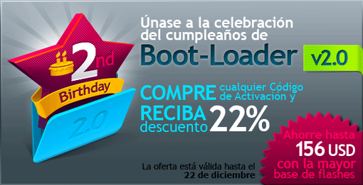¡Ahorre hasta 22% con Boot-Loader v2.0!